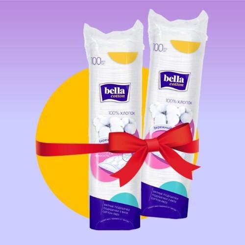 Набор  BELLA COTTON ПОДУШЕЧКИ ВАТНЫЕ N100 из  2-х упаковок по специальной цене
