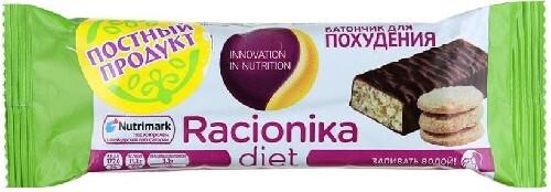 Купить Diet батончик для похудения песочное печенье 50,0 цена
