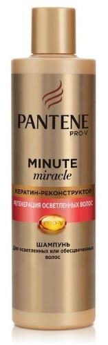 Купить Minute miracle шампунь регенерация осветленных волос 270мл цена
