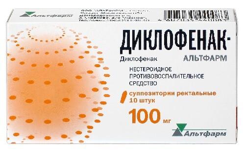 Купить Диклофенак-альтфарм цена