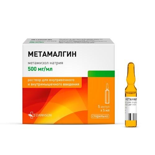Купить МЕТАМАЛГИН 0,5/МЛ 5МЛ N5 АМП Р-Р В/В В/М цена