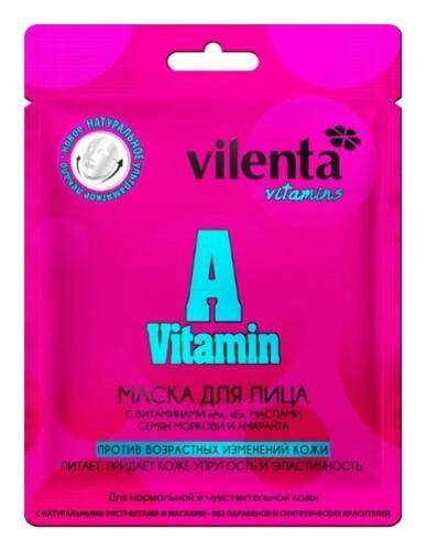 Купить Vitamins маска тканевая для лица с витаминами а е маслами семян моркови и амаранта n1 цена