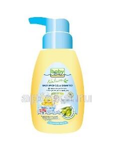 Купить Nature детское средство для купания и шампунь с оливковым маслом 260мл цена