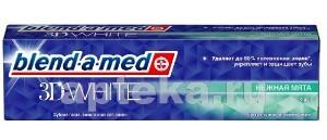Купить Зубная паста 3d white нежная мята 100мл цена