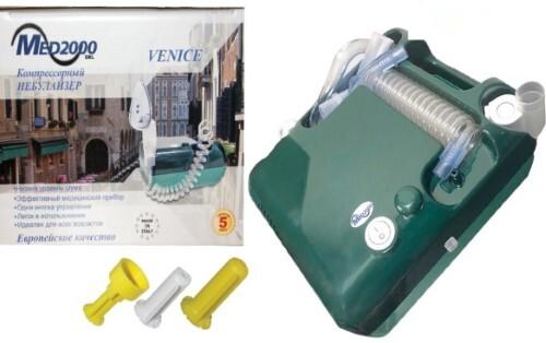 Купить Ингалятор venice компрессорный c1 цена