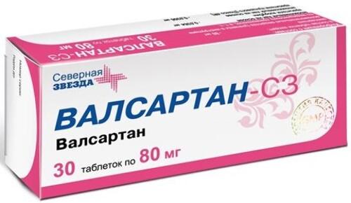 ВАЛСАРТАН-СЗ