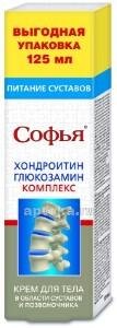 Купить Крем для тела хондроитин глюкозамин 125мл цена