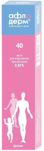 Купить Набор из 3х упаковок афлодерм 0,05% 40,0 мазь по специальной цене цена