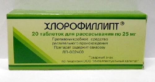 Купить ХЛОРОФИЛЛИПТ 0,025 N20 ТАБЛ Д/РАССАС/ВИФИТЕХ цена