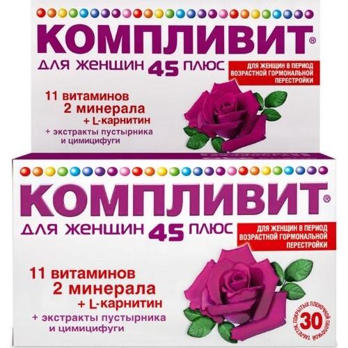 Купить 45 плюс д/женщин n30 табл п/плен/оболоч цена