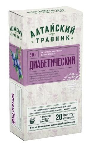 Купить ФИТОЧАЙ ДИАБЕТИЧЕСКИЙ АЛТАЙСКИЙ ТРАВНИК 1,5 N20 Ф/ПАК цена