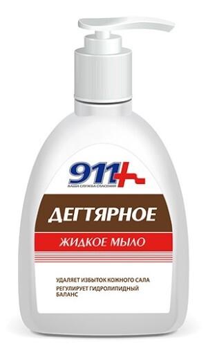 911 антибактериальное жидкое мыло дегтярное 250мл