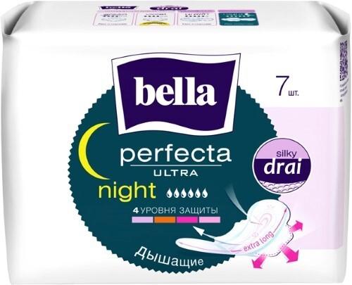 Купить BELLA ПРОКЛАДКИ PERFECTA ULTRA NIGHT N7 цена
