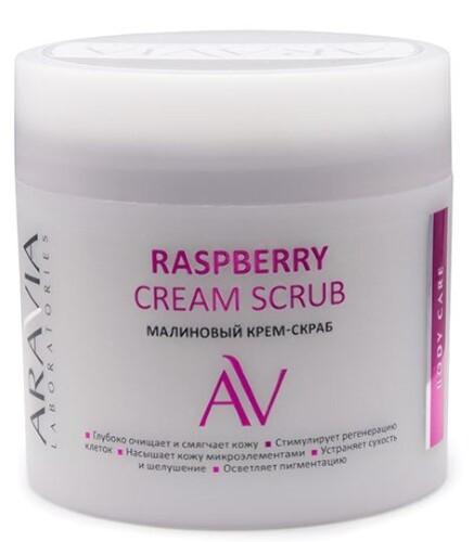 Купить Малиновый крем-скраб для тела raspberry cream scrub 300мл цена