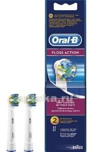 Купить Насадка сменная для электрической зубной щетки флосс экшн n2 цена