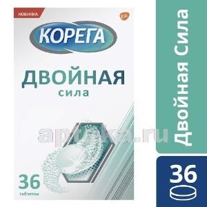Купить Двойная сила таблетки для очищения зубных протезов n36 цена