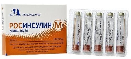 Купить Росинсулин м микс 30/70 цена