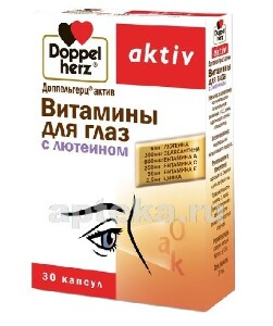 Актив витамины д/глаз лютеин