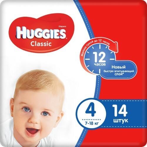 Купить HUGGIES CLASSIC ПОДГУЗНИКИ ДЕТСКИЕ РАЗМЕР 4 7-18КГ N14 цена