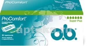 Купить Тампоны o.b. procomfort super plus n16 цена