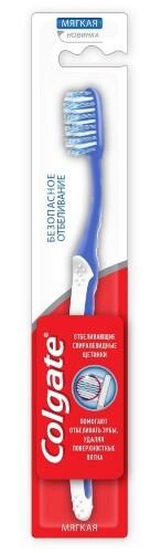 Купить Безопасное отбеливание зубная щетка /мягкая цена