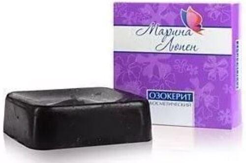Купить Озокерит косметический согревающий 250,0 цена