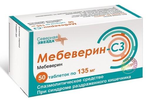 Мебеверин-сз