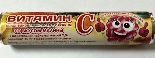 Купить Аскорбиновая к-та сесана с сахаром цена