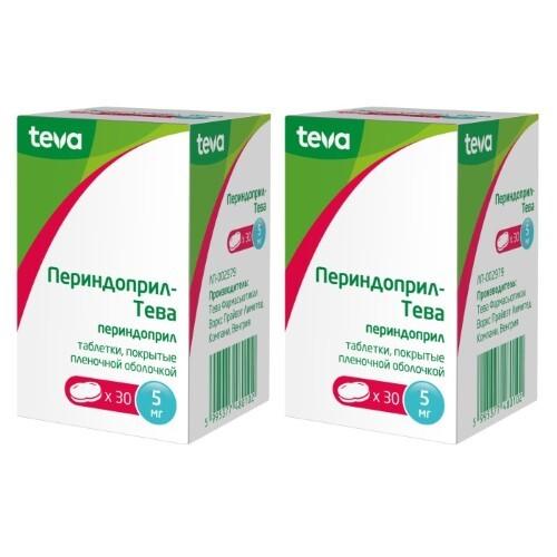 Набор ПЕРИНДОПРИЛ-ТЕВА 0,005 N30 ТАБЛ П/ПЛЕН/ОБОЛОЧ - 2 упаковки по специальной цене