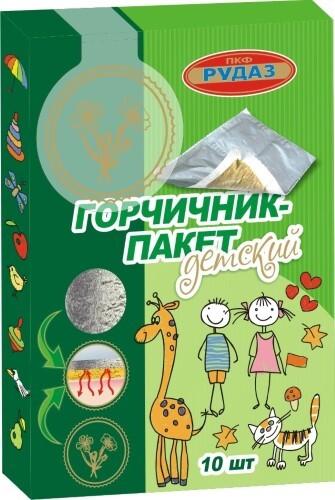 Купить Горчичник-пакет детский элит n10 цена
