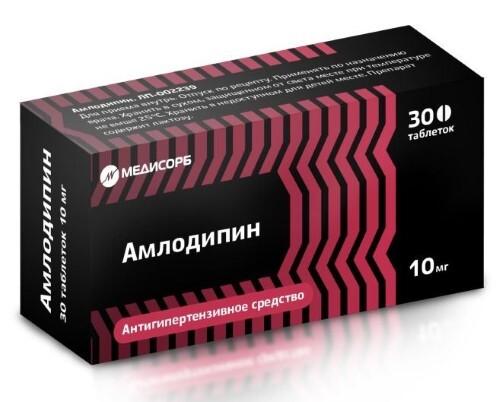 Купить Амлодипин 0,01 n30 табл /медисорб/ цена