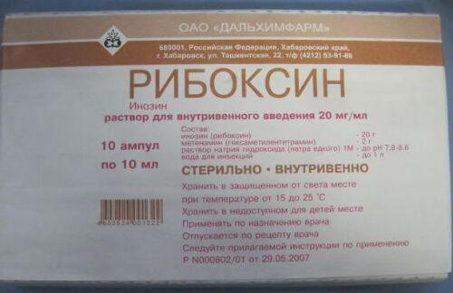 Купить Рибоксин 0,02/мл 10мл n10 амп р-р в/в/дальхимфарм цена