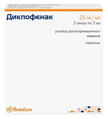 Купить ДИКЛОФЕНАК 0,025/МЛ 3МЛ N5 АМП Р-Р В/М/ХЕМОФАРМ/ цена