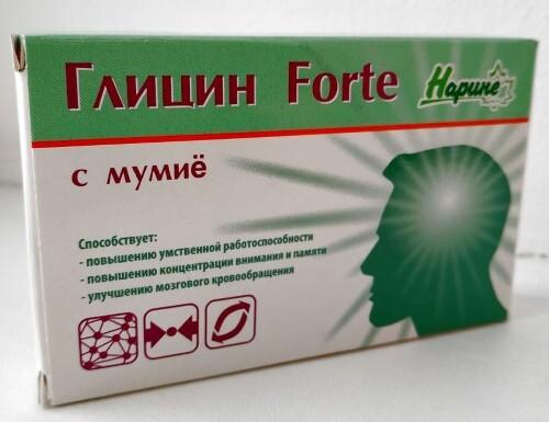 Купить Радуга горного алтая глицин forte с мумие цена