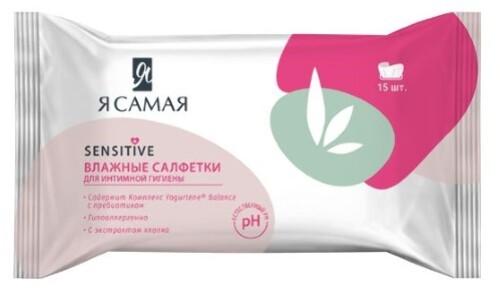 Купить Sensitive влажные салфетки для интимной гигиены с экстрактом хлопка n15 цена