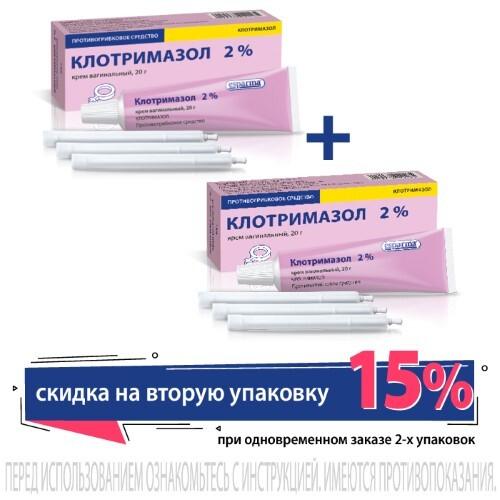 Купить Набор клотримазол 2% 20,0 крем ваг /эспарма закажи со скидкой 15% на вторую упаковку цена