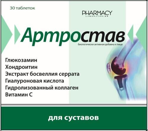 Купить АРТРОСТАВ N30 ТАБЛ МАССОЙ 450МГ цена