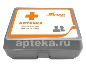 Купить Аптечка первой помощи анти-спид для предприятий виталфарм тип 1/3439 цена