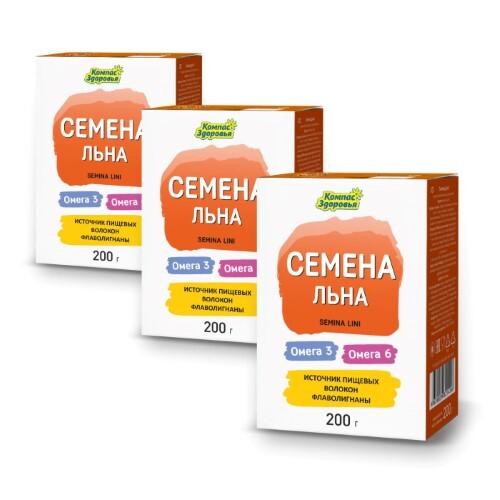 Купить Набор семена льна компас здоровья 200,0 3 уп. по специальной цене цена