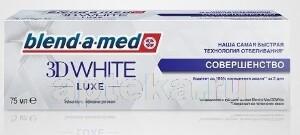 Купить Зубная паста 3d white luxe совершенство 75мл цена
