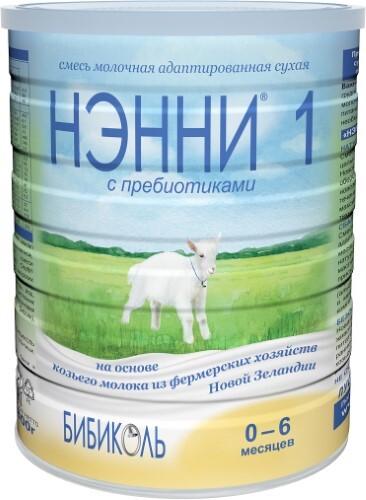 Купить 1 с пребиотиками адаптированная сухая молочная смесь на основе козьего молока цена