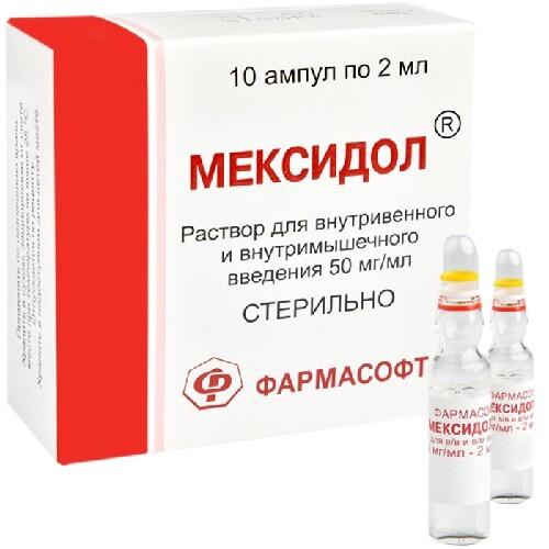 Купить МЕКСИДОЛ 0,05/МЛ 2МЛ N10 АМП Р-Р В/В В/М/АРМАВИР цена