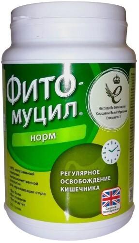Набор ФИТОМУЦИЛ НОРМ 250,0 - 2 упаковки со скидкой 250 рублей