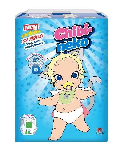 Chibi-neko подгузники-трусики для детей