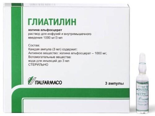Купить Глиатилин 1,0/3мл 3мл n3 амп р-р д/инф в/м цена