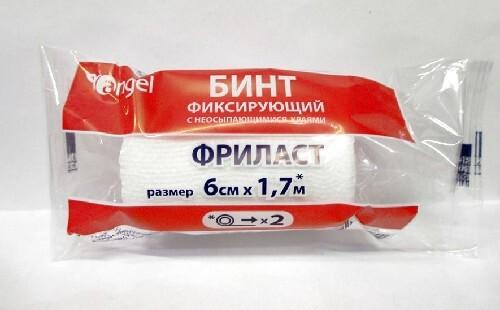 Бинт эластичный фиксирующий фриласт 1,7м/6см /angel/