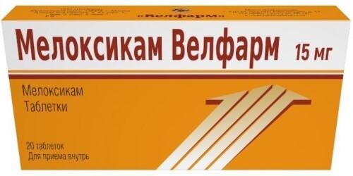 Купить Мелоксикам велфарм 0,015 n20 табл цена