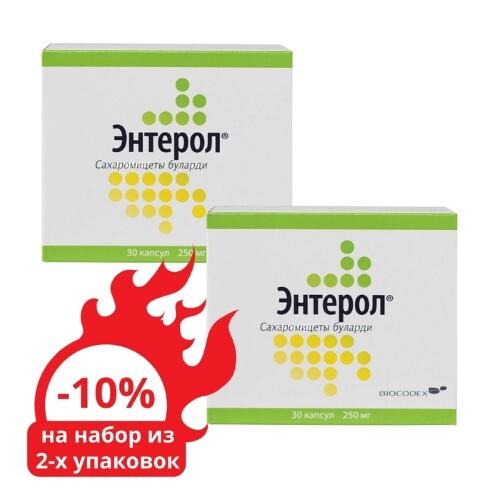 Набор ЭНТЕРОЛ 0,25 N30 КАПС/ФЛАКОН 2 уп., со скидкой 10%