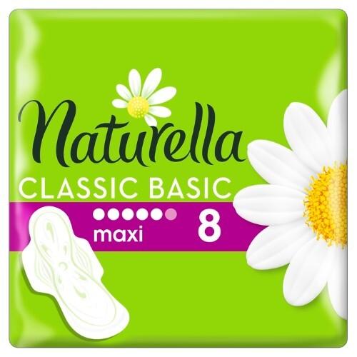 Купить Classic basic maxi прокладки n8 цена