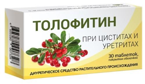 Купить Толофитин цена